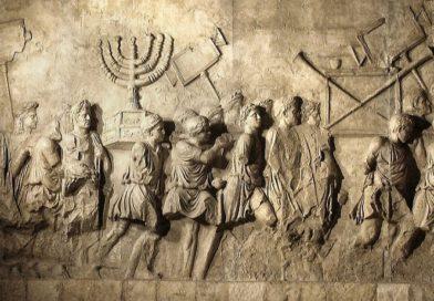 Qual a diferença entre Hebreu, Israelita e Judeu?