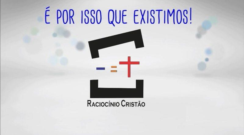 video institucional rc