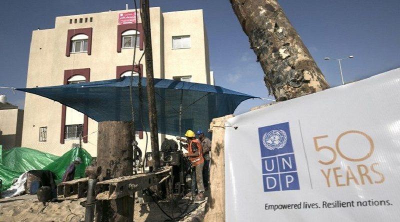 Israel denuncia que dinheiro da ONU foi usado para patrocinar terrorismo